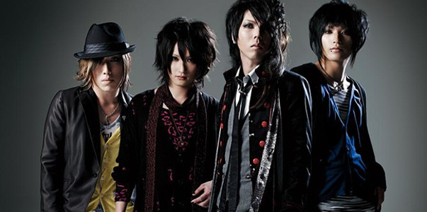 PMX Announces J-Rock Band heidi as Musical Guest of Honor