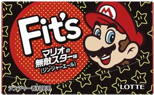Super Mario Collaborates with Fit's Gum